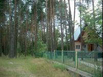 Dom Wczasowy Sarenka - zdjęcie główne