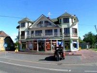 Dom Gościnny Bursztyn - zdjęcie główne