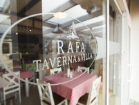 Taverna & Villa RAFA - main photo